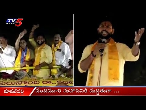 TDP Ram Mohan Naidu at Road Show in Hyderabad to Support Nandamuri Suhasini | TV5 News