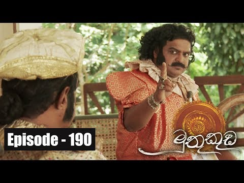 Muthu Kuda | Episode 190 27th October 2017
