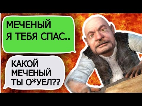 ПРАНК ИГРОЙ над ПАРНЕМ / S.T.A.L.K.E.R.