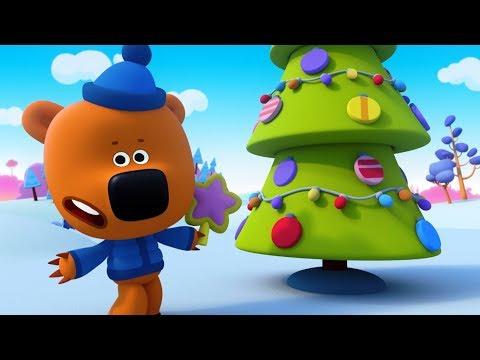 Мультик Ми-ми-мишки 🎅 Новогодний сборник 🎄 Мультфильмы про зиму и Новый год - Для детей