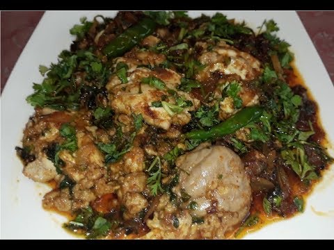 Bheja Fry l How To Cook Hyderabadi Bheja Fry l Brain Fry l Maghaz Fry l Recipe By Mrs. Norien