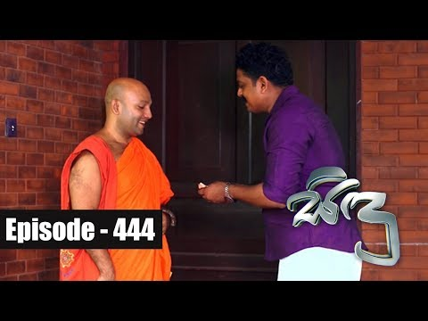 Sidu | Episode 444 19th April 2018