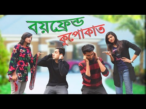 Pera Removal Theory | বয়ফ্রেন্ড কুপোকাত  | Prank King Entertainment | Funny video 2018