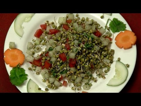 Sprout Beans Salad - How to make Healthy  Sprout Beans Salad - Red Pix Good Life