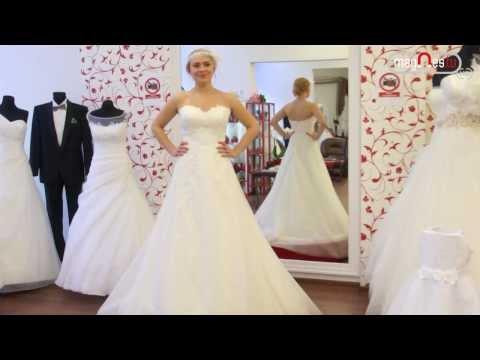 Trendy ślubne 2014 (prod. Magnes.TV)