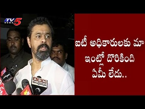 Updates Over TDP Leader CM Ramesh's IT Raids | AP Politics | TV5 News