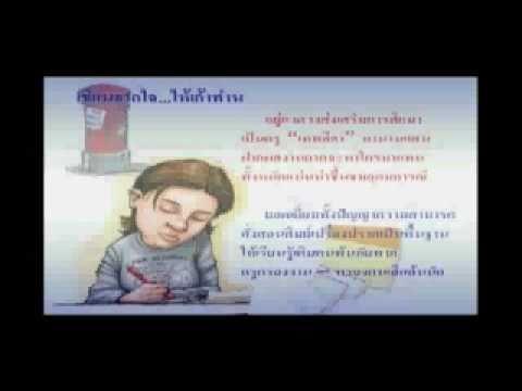 ครูเทพลีลาเกษียณอายุ 2551 - 12