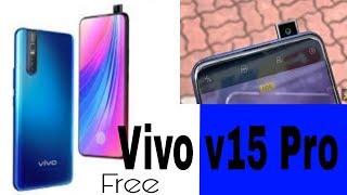 vivo v15 pro - vivo v15 first look, price, specifications, launch date in india || vivo v15