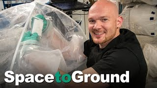 Space to Ground: Concrete Science: 07/20/2018