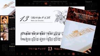 [Scrolling Sheet] Piano Collections: Final Fantasy VI -Full Album-