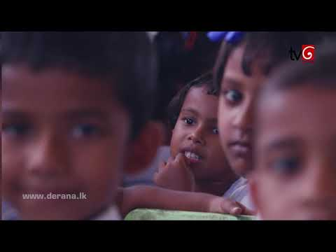 Sipsal Pubuduwa | TV Derana 12th Anniversary