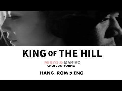 [HAN/ROM/ENG] King Of The Hill -  Miryo(미료) Maniac(매니악) & Choi Jun Young (최준영)