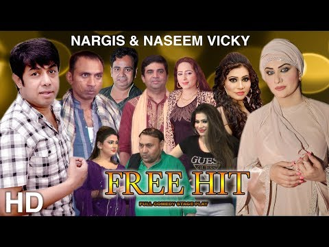 FREE HIT (FULL DRAMA) NARGIS & NASEEM VICKY 2018 NEW STAGE DRAMA - HI-TECH MUSIC