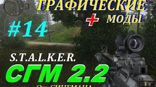 Прохождение военных игр 1 серия