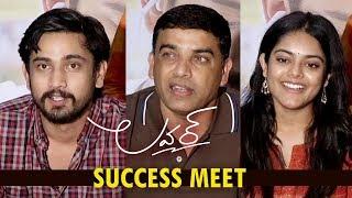Lover Movie Success Meet | Raj Tarun, Riddhi Kumar | Annish Krishna | Dil Raju #LoverMovieSuccess