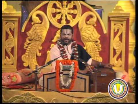 Bhagabat Katha At Balasore 2009 video