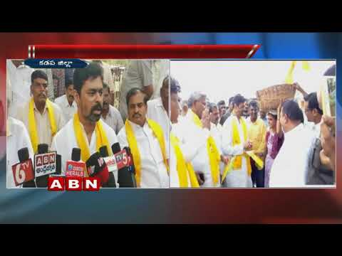 TDP MP CM Ramesh Participated in Nagara Dharshini Programme at Kadapa