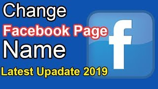 How to Change Facebook Page Name ll Change Facebook page name in Hindi ll 100% Work ll