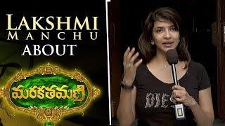 Manchu Lakshmi About MarakathaMani Movie - Aadhi Pinisetty, Nikki Galrani