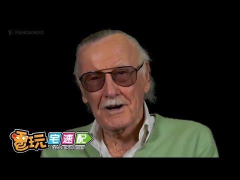 台灣-電玩宅速配-20181115 2/2 漫威之父「史丹李」不只影響動漫,電玩界也受益匪淺