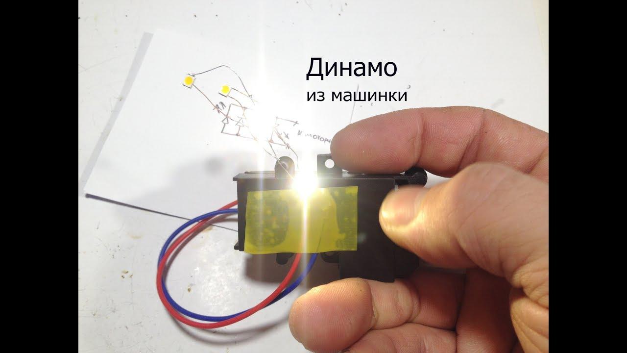 Модель фонаря своими руками