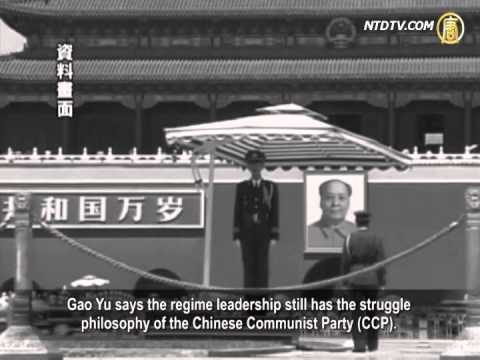 Beijing Charges the Anti-Party Clique