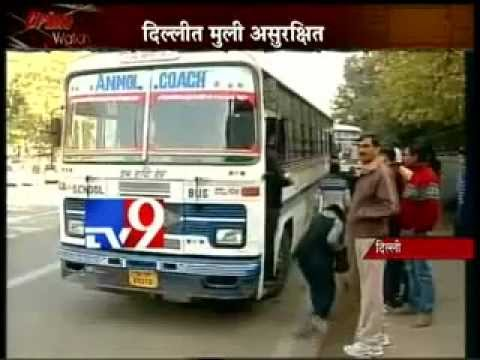 Indian Girl RAPED in Moving Bus- Exculsive