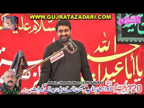 Zakir Ghulam Abbas Jappa | 20 Muharram 2019 | Moimdi Pur Gujrat || Raza Production