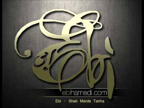 Ebi - Shab mard Tanha