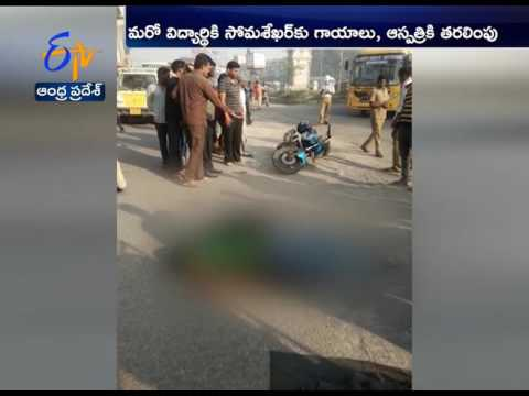 """Road Accident at Kukatpally """"Y"""" Junction; Techie Student Dead"""