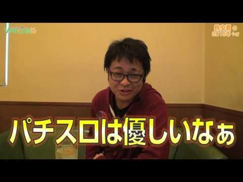 パチスロ【インタビュー】鈴虫君の2015年+α