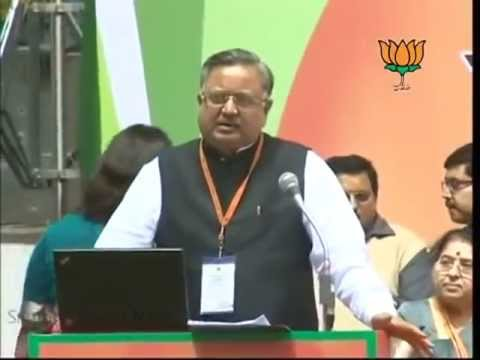 BJP National Council Meeting Addressing By Dr. Raman Singh, New Delhi. Video Uploaded & Promoted by Shubham Sahu.