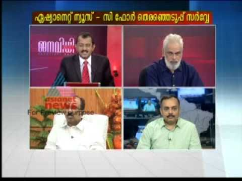 Kerala Exit Poll Survey 2011 part 1