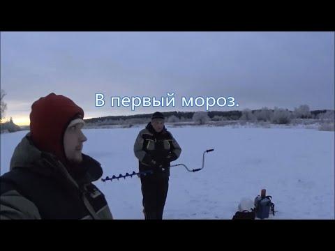Big Fishing. Выпуск № 27. В первый мороз.