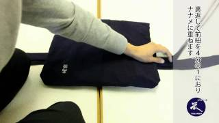 How to fold Kendo Hakama