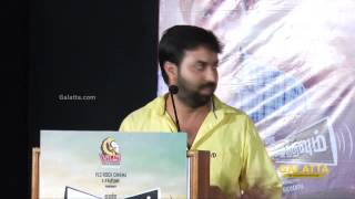 Tamiluku En Ondrai Aluthavum Press Meet