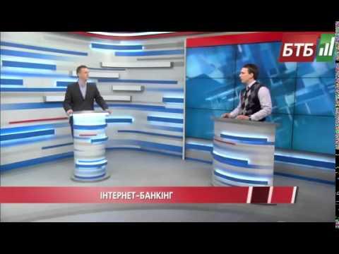 Интернет-Банкинг: что это такое и в чем преимущества