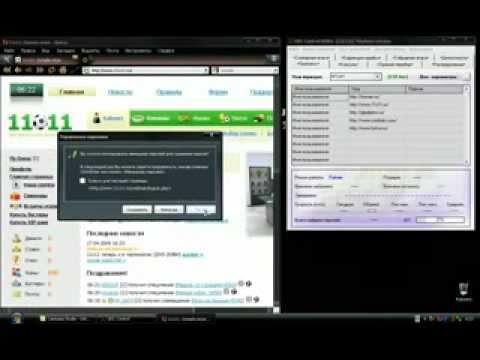 Видео: взлом 11x11.flv смотреть онлайн, или скачать бесплатно в