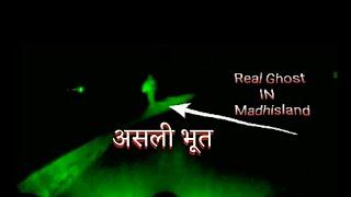 Ghost in madhisland|Mumbai|haunting place