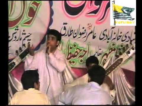 Hafiz Mazhar & Raja Hafeez Babar - Mijaz P2