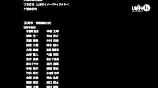 いばキラTVテーマ曲「はじまりのひかり」出演者エンドロール 鈴華ゆう子 作詞作曲 華風月