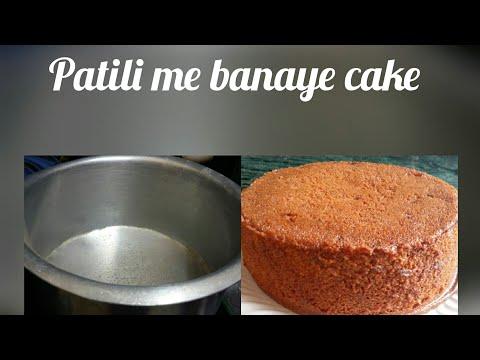 Patila mai banaye Eggless Milkmaid Cake .