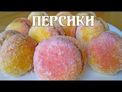 Персики. Печенье Персики. Пирожное Персики