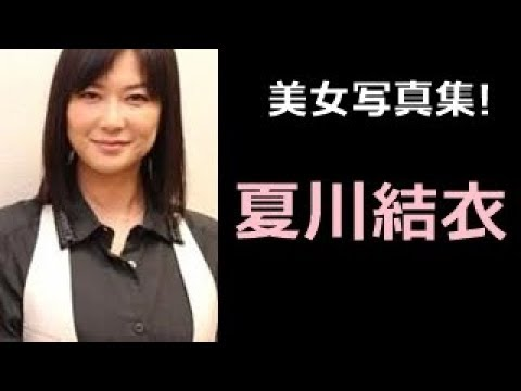 夏川結衣の画像 p1_6