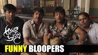 Annadho Brahma Artists Funny Bloopers | Taapsee, Srinivas ,Vennala Kishore, Ramesh Shakalaka Shanka