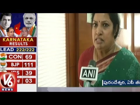 AP BJP Leader Daggubati Purandeswari Speaks On Karnataka Election Results 2018 | V6 News