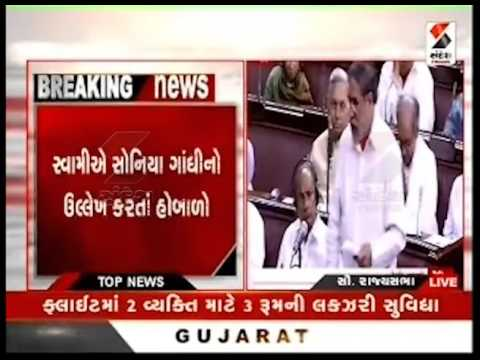 Subramanian swamy augusta question answer by Anand Sharma