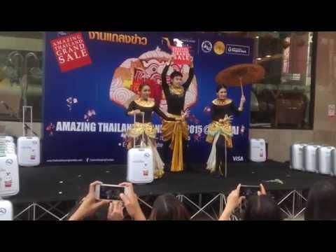 แถลงข่าว Amazing Thailand Grand Sale 2015 @Hatyai