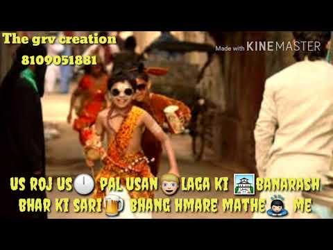 nice dialogue from ranjhana (namaj 📗me wo thi aur duaa 🙏hamari 💏kabul ko gyi)