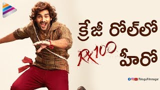 RX 100 Hero Karthikeya New Movie Details | Hippi 2018 Latest Telugu Movie | Telugu FilmNagar